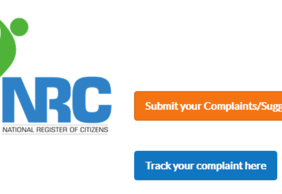 Nrcassam Complaints – Register NRC Query, Suggestion & Complaint Online