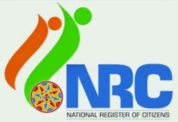 NRC Assam Result Check Online using ARN Number Base Search