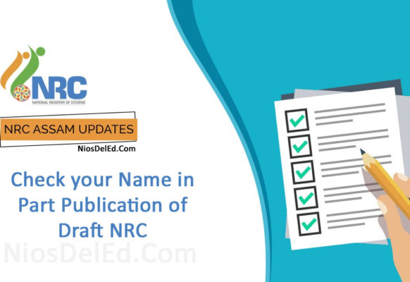 Assam NRC Second Draft / Complete Draft NRC Result 2018