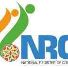 Part Draft NRC Assam – Check Name Online Assam NRC Draft