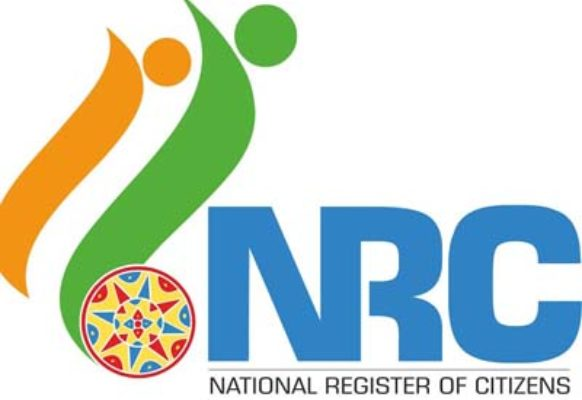 Draft NRC Assam Result 2018, Check Online Draft NRC @ www.nrcassam.nic.in