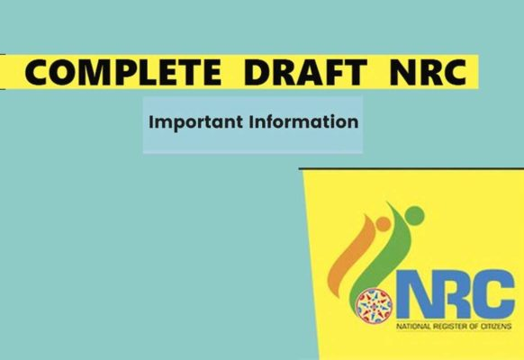 NRC Assam 2018 Complete Draft NRC Important Updates
