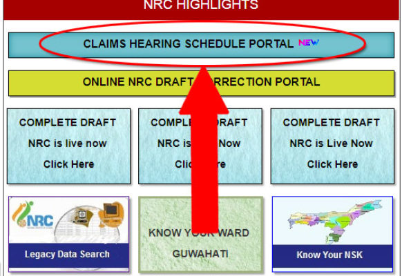 NRC Hearing Claims & Objections | ARN Based Claim Search www.nrcassam.nic.in