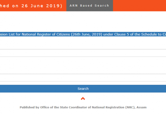 Aaddnl.nrcdrafts.com Check NRC Additional Draft Exclusion List 2020