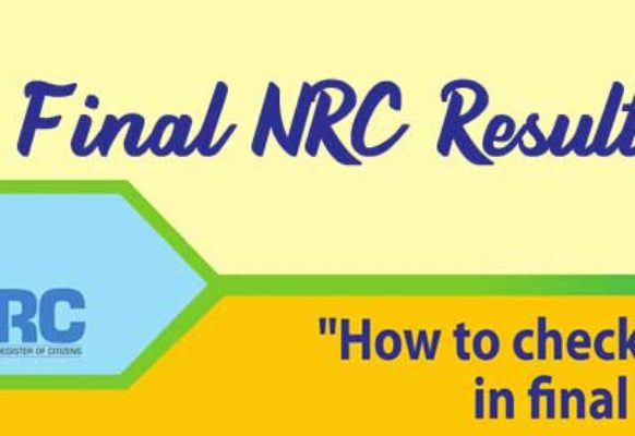 TheFinalNRC.iN Here's How you can Check Final Draft NRC? (31st August)